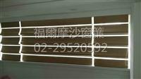 台北信義區窗簾設計製作安裝