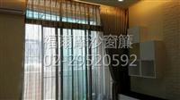 台北文山區窗簾設計製作安裝