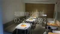 台北窗簾設計製作安裝