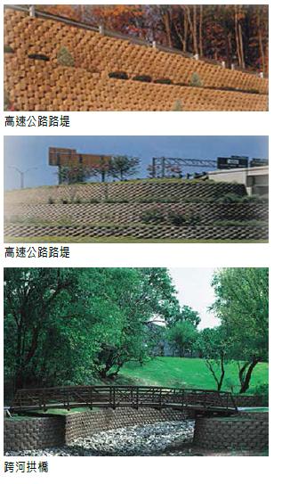 高速公路路堤擋土牆