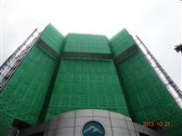 台北市玉山銀行-漢象-施工架、鷹架搭建