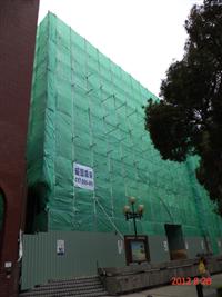 台北市懷恩堂3-長見-外牆鷹架工程