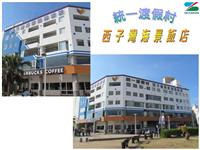 低污染水性反應硬化型塗料 (高雄統一渡假村 < 2014年10月 > )