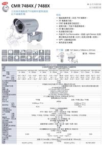 LILIN CMR 7484 X / 7488 X ���~�u��v��