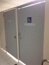 浴廁隔間、浴廁隔間搗擺、廁所隔間
