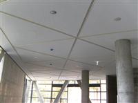 礦纖天花板