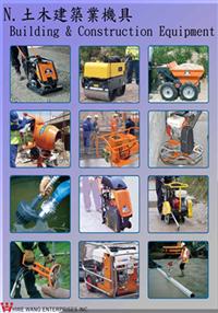 壓實機、油壓水泵、油壓破碎機、夯土機