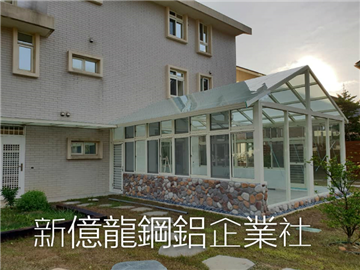 別墅溫室玻璃屋工