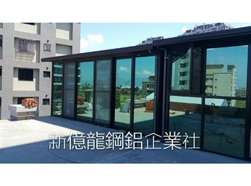 住宅玻璃屋工程
