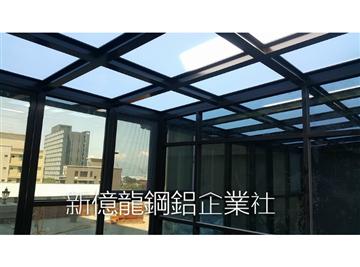 住宅陽台玻璃屋工程