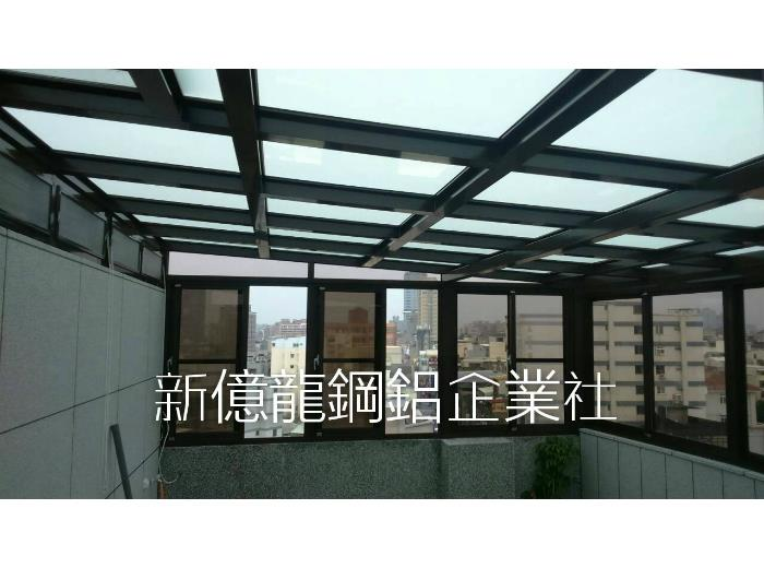 頂樓陽台玻璃屋工程