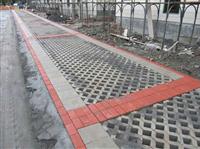 植草磚停車格工程