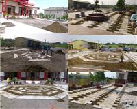 大理石砂鋪工程