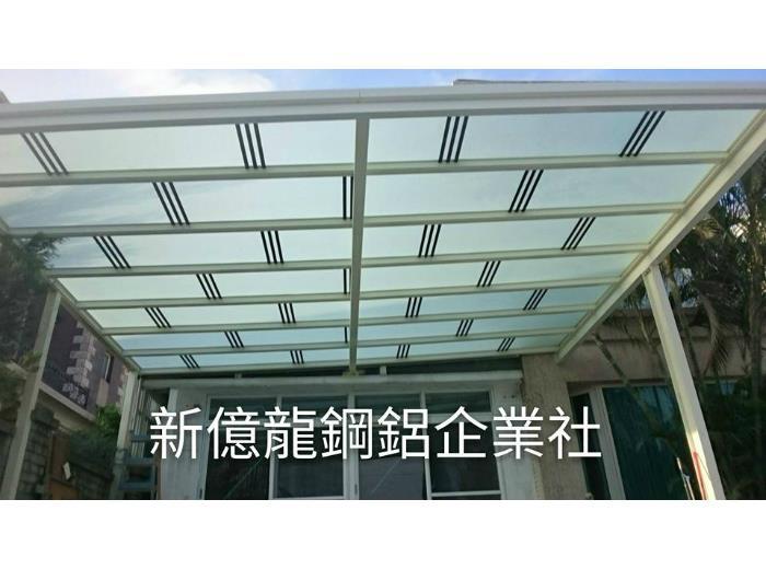 住宅玻璃採光罩工程