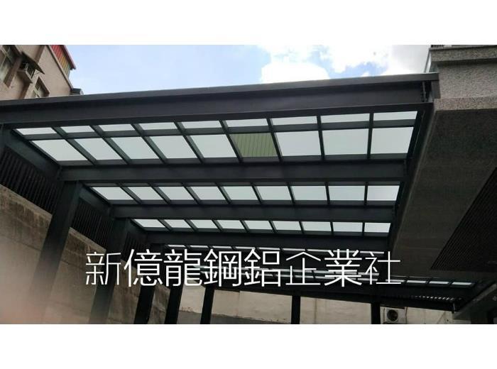 大樓H鋼構玻璃採光罩工程