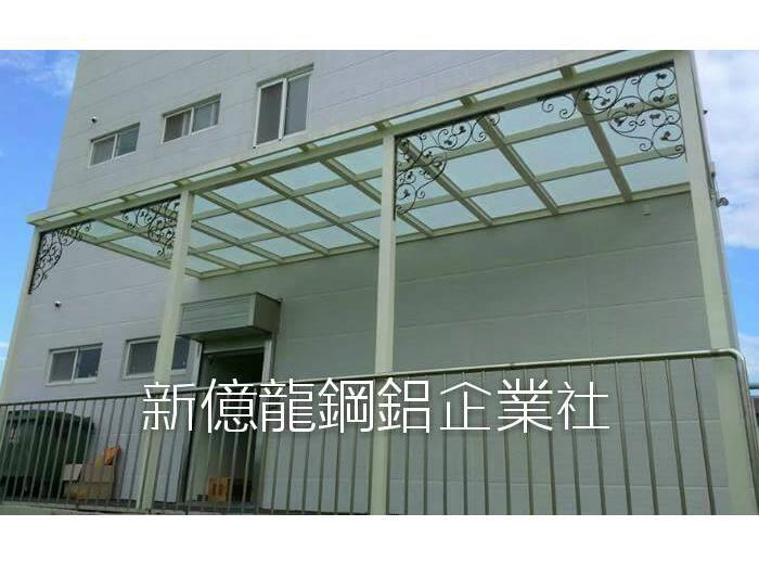 辦公大樓玻璃採光罩工程