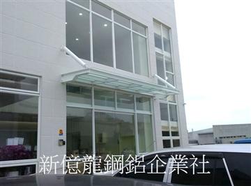 電子工廠玻璃採光罩工程