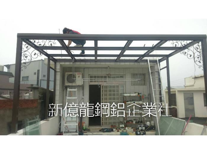 陽台玻璃採光罩工程
