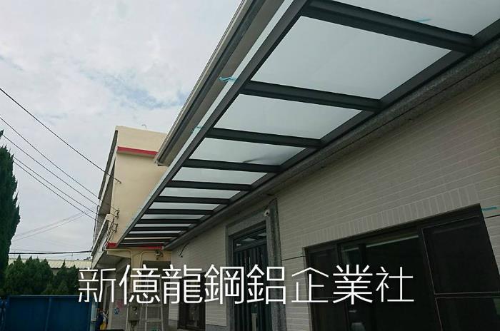 透天住宅無支撐玻璃採光罩工程