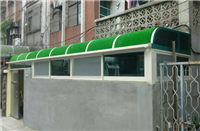 住家陽台採光罩工程