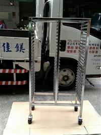 鎂佳不銹鋼版畫收納晾乾架/絹印晾乾架