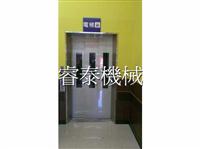 油壓客梯,出入口自動門-24