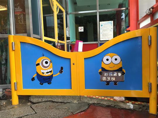 幼兒園玄關