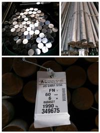 低碳鋼(s15c)