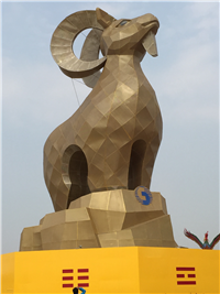 2015台灣燈會主燈秀-吉羊納百福