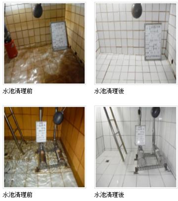 飲用水池清洗