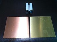 紅銅、黃銅、銅片