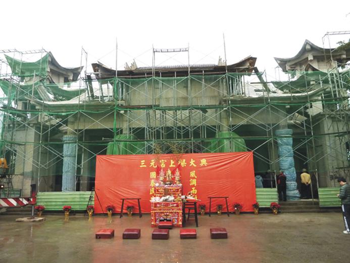 寺廟結構工程