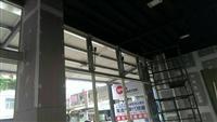 推射窗式自然排煙系統閉合