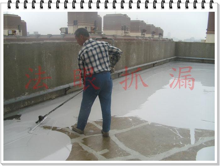 屋頂防水施作工程