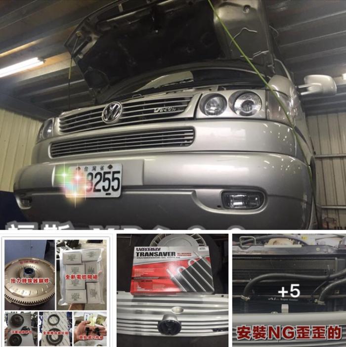 VW福斯 T4 VR6 2.8         型號:01P
