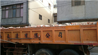 磚牆拆除廢棄物處理