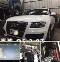 AUDI奧迪 Q5 2.0T       型號:0B5