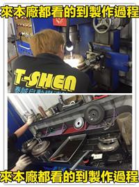 -泰誠扭力轉換器-更換、製作