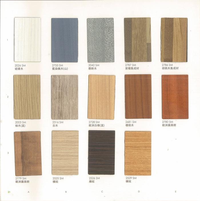 木紋板材耐火板