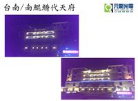 LED外牆燈光照明-台南/南鯤鯓代天府