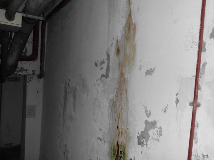 地下室漏水整治