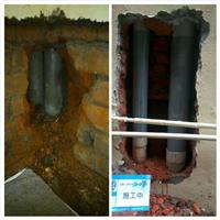 排水管抓漏