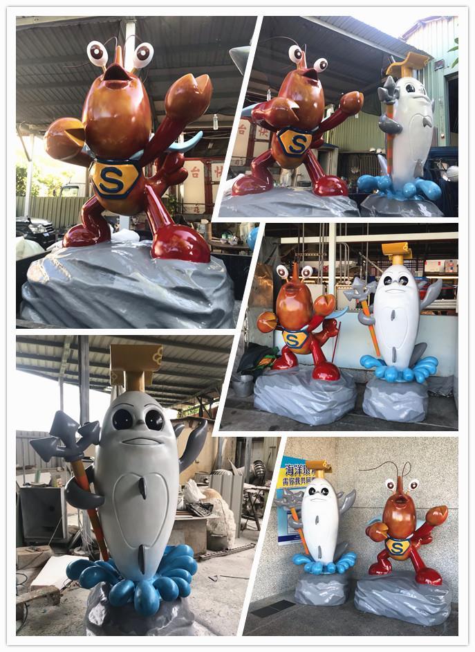 FRP海洋生物藝術雕塑
