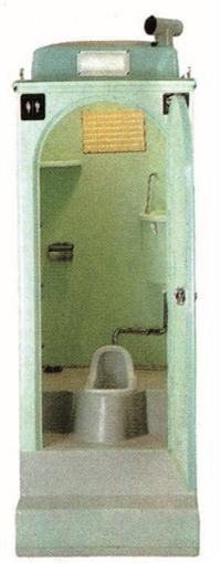 工地活動廁所