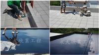 屋頂PU(清素地-底塗-中塗)施工圖面