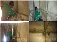 水箱FRP防水修繕工程施工圖面