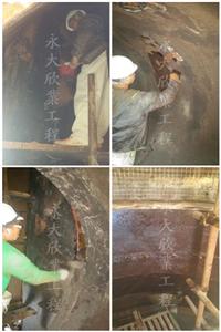 焚化爐玻璃鱗片樹脂施工