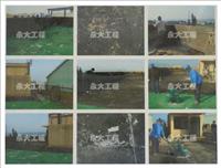 PU屋頂防水工程