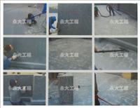 屋頂玻璃纖維防水工程