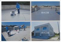 RC結構FRP防蝕防水工程